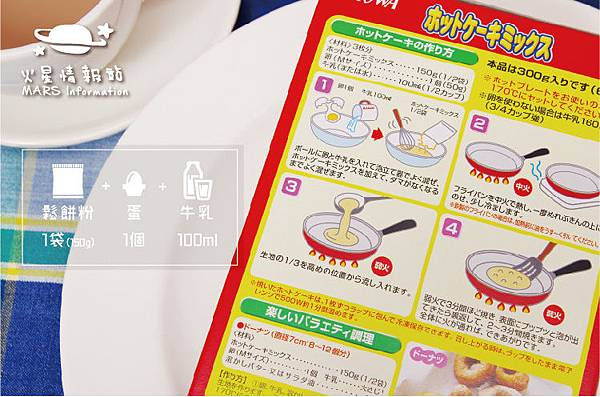 Pancake-14-01.jpg