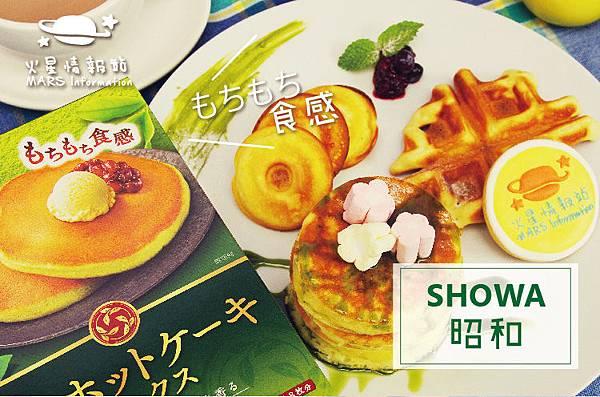 Pancake-20-01.jpg