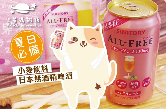 beer_01-01.jpg