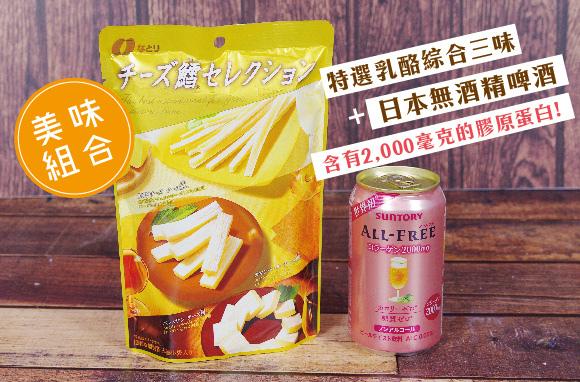 beer_03-01.jpg