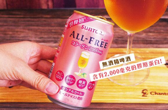 beer_04-01.jpg