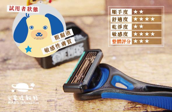 刮鬍刀04-01-01.jpg