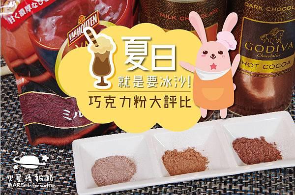 chocolate-1-01.jpg