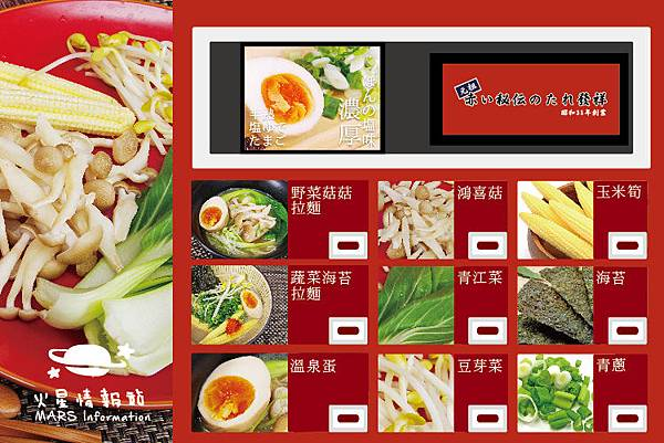 blog_04-01.jpg