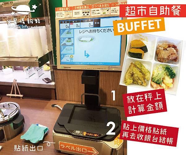 日本超市_03-01.jpg