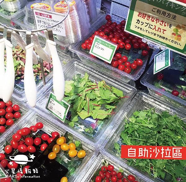 日本超市_05-01.jpg