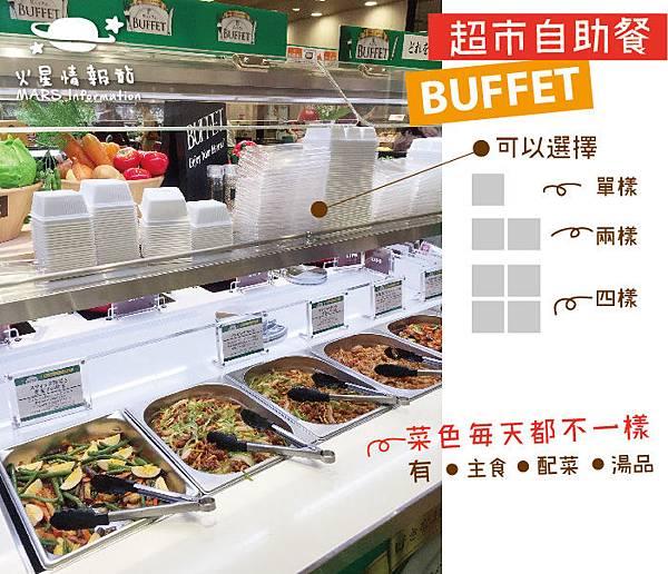 日本超市_02-01.jpg