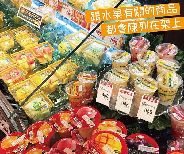 日本超市_07-2-01.jpg