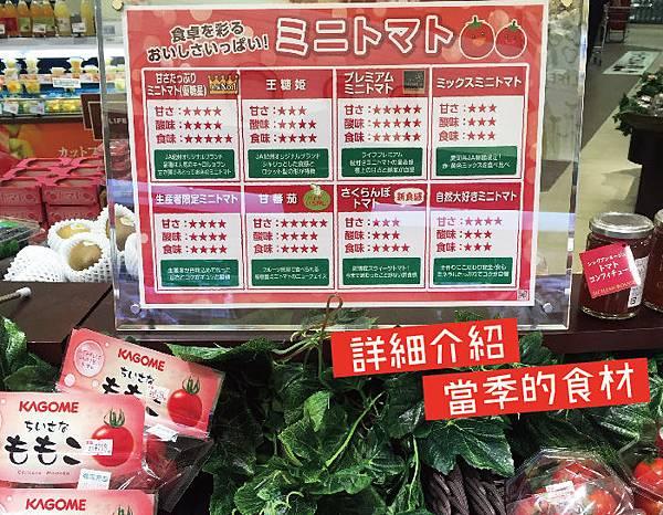 日本超市_08-01.jpg