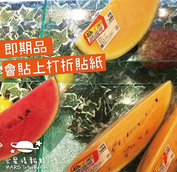 日本超市_07-01.jpg