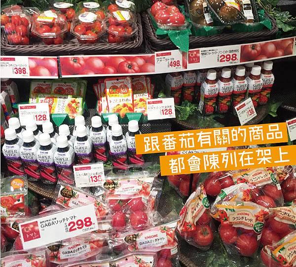 日本超市_09-01.jpg