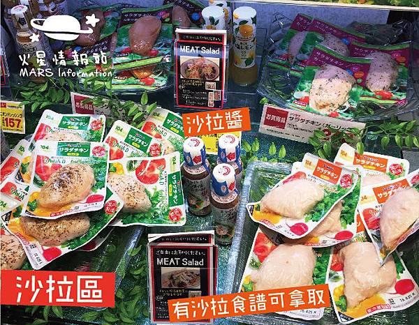 日本超市_05-2-01.jpg