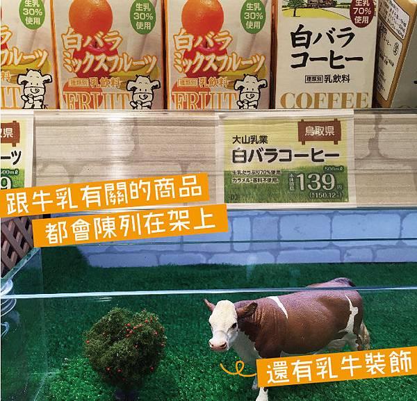 日本超市_10-01.jpg