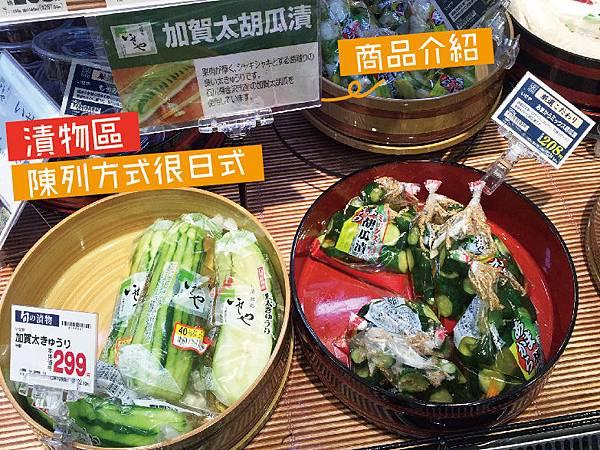日本超市_11-01.jpg