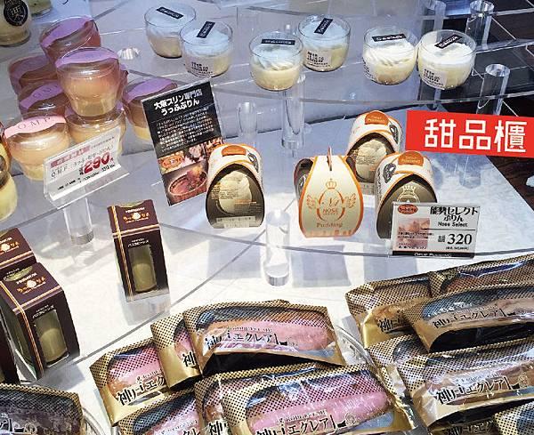 日本超市_14-01.jpg