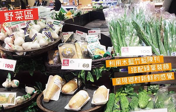 日本超市_12-01.jpg