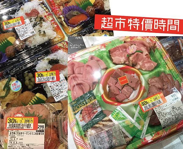 日本超市_15-01.jpg