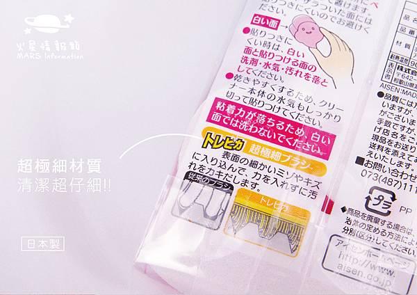 清潔用品09-2-01.jpg