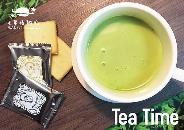 冬日下午茶-7-01.jpg
