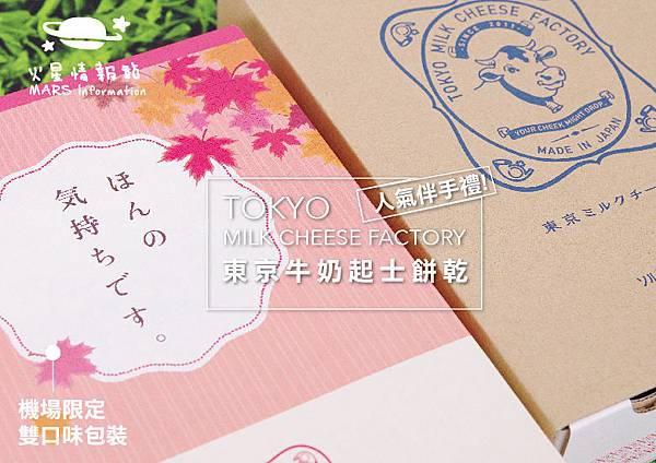 冬日下午茶-2-01.jpg