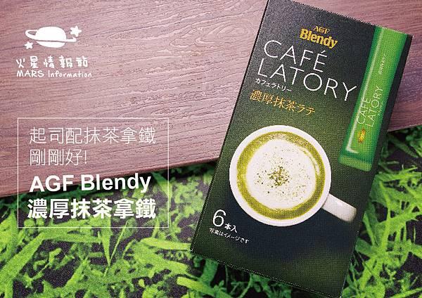 冬日下午茶-6-01.jpg