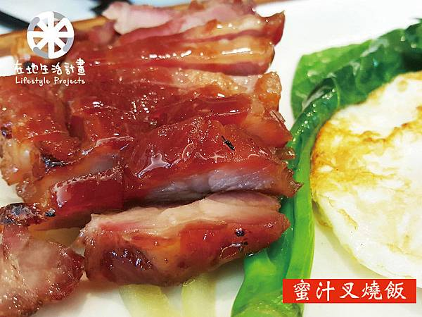 蜜汁叉燒2-01.jpg