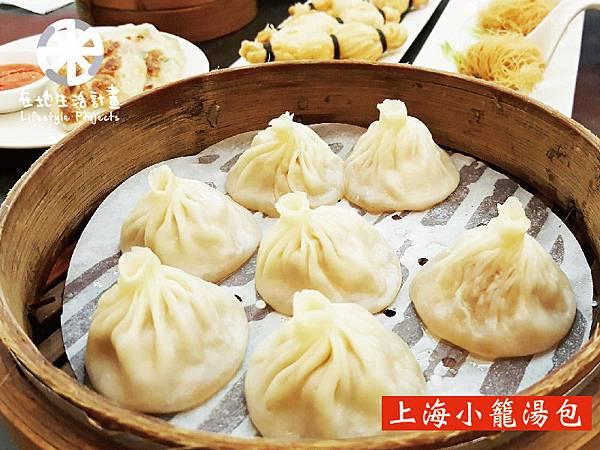 上海小籠湯包-01.jpg