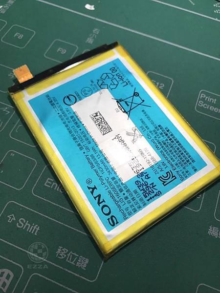 Z5P更換電池