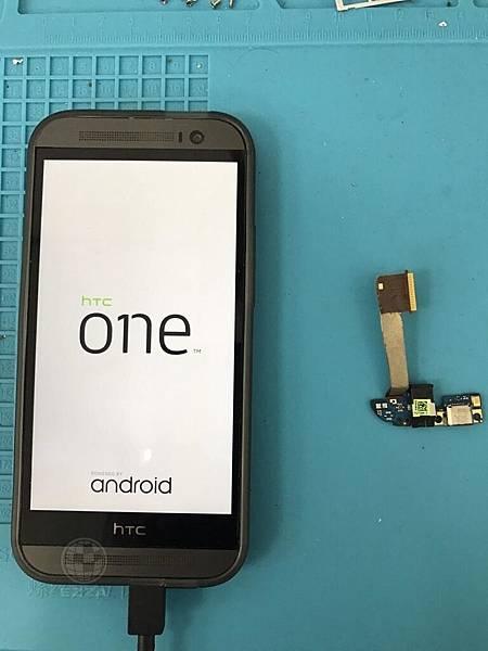HTC M8充電異常 (1)