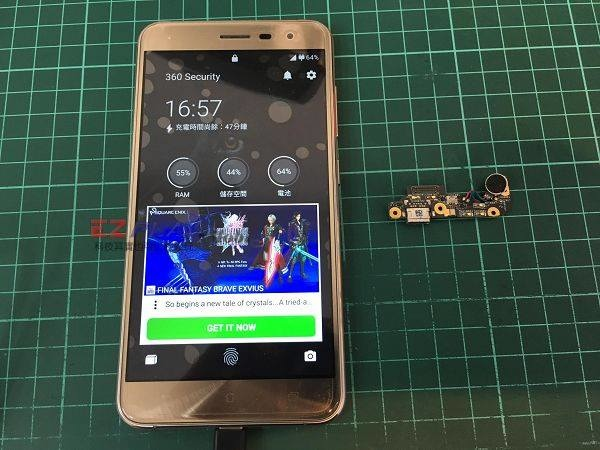 ASUS Zenfone3充電異常