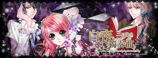 緋色第一季拷貝002