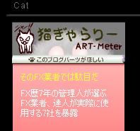 貓掌5.jpg