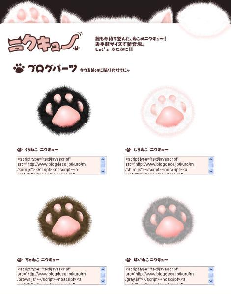 貓掌1.jpg
