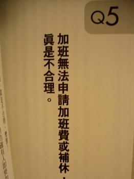 tn_P9208072.JPG
