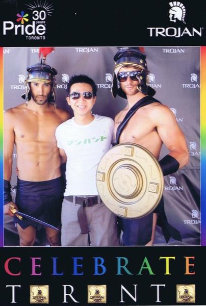 Pride Trojan.jpg