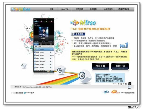 nEO_IMG_hifree1.jpg
