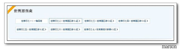 nEO_IMG_圖片9.jpg