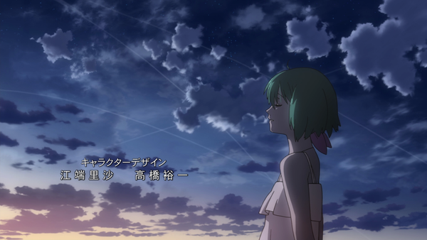 Macross Frontier-The False Songstress