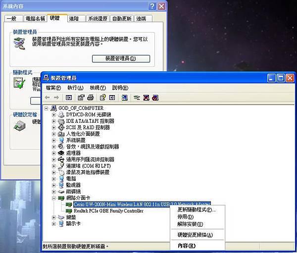 FFxLink08.JPG