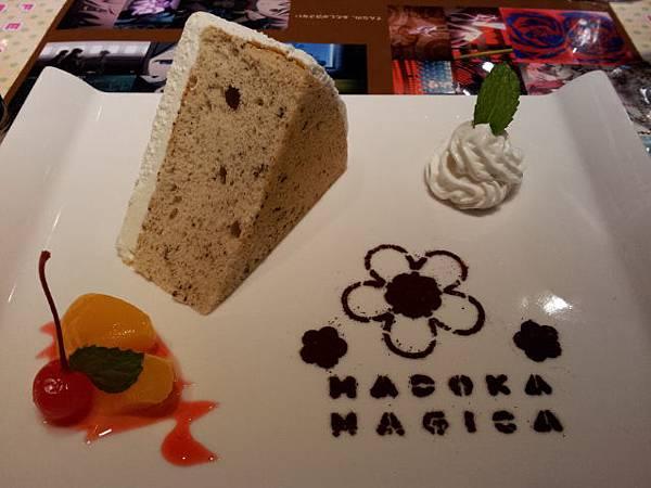 巴 麻美 蛋糕