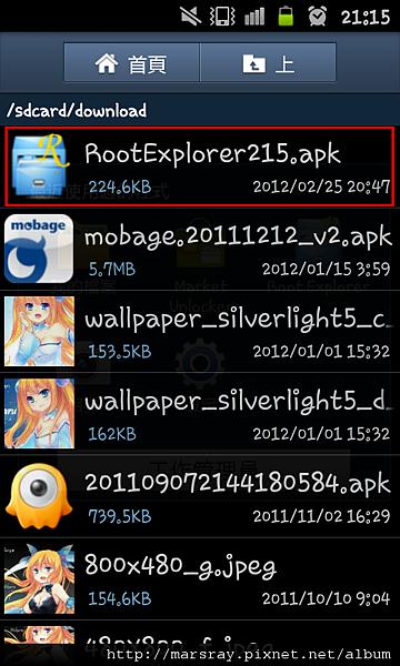 Root Explorer自行安裝02