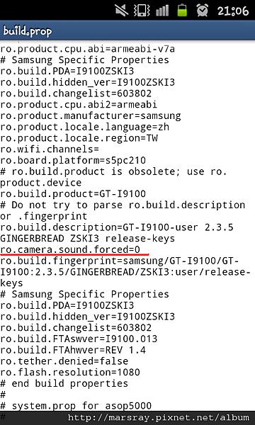Root Explorer導覽11