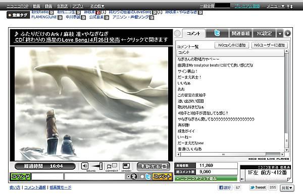 麻枝 准×やなぎなぎ「終わりの惑星のLove Song」』殺伐ニコ生