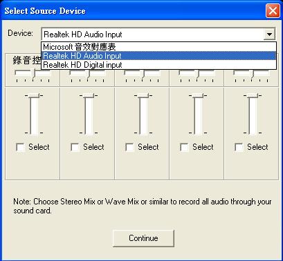 下載示範-電腦錄音-Free設置02