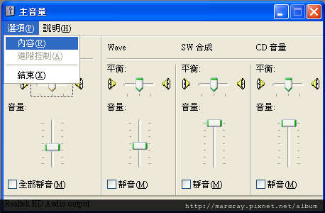 下載示範-電腦錄音-Moo0設置02