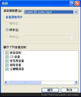 下載示範-電腦錄音-Moo0設置04