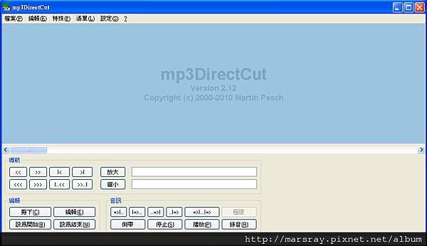 mp3DirectCut 2.12