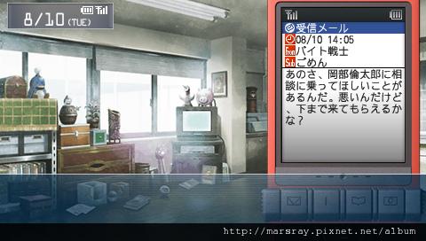 鈴羽線-003
