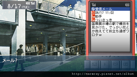 鈴羽線-017