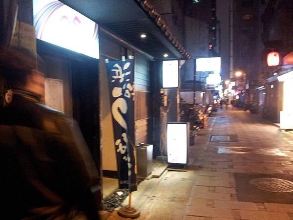 濱松屋 鰻魚三吃